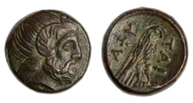 Άμμων Ζευς-Αετός(Χαλκός 187-179 π.Χ.)