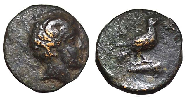 Άμμων Ζευς-Αετός(Χαλκός 400-358 π.Χ.)