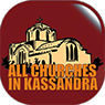 Kassandra's Churches & Chapels