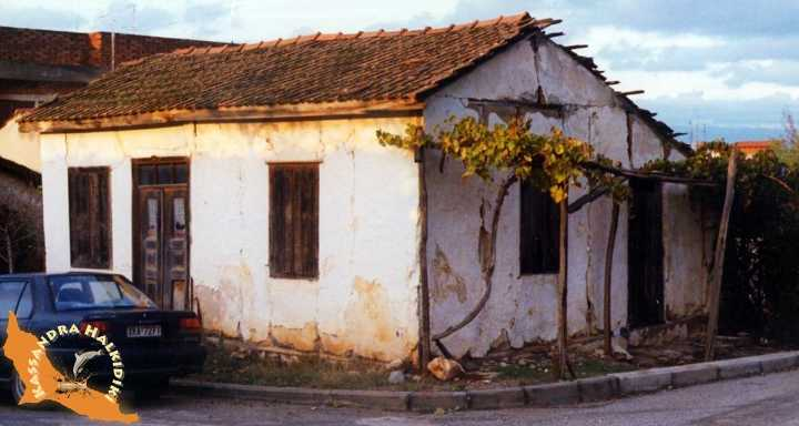 nea-fokea-old-house-colour