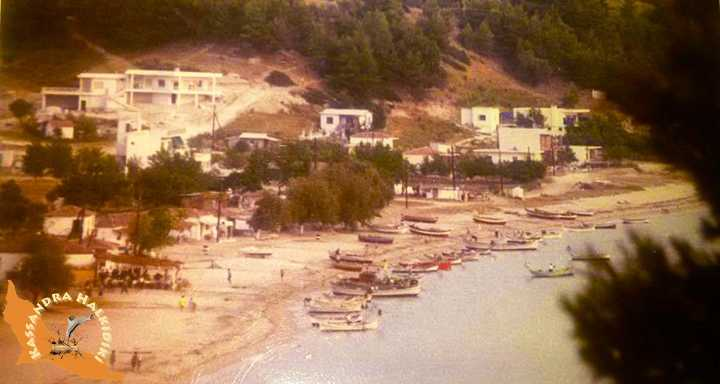 siviri-1966-colour-from-hill